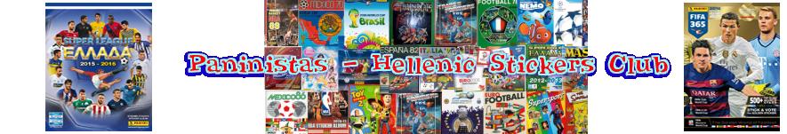 Paninistas - Hellenic Stickers Club