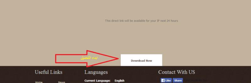 بالصور طريقة التحميل جميع المواقع 1310.png