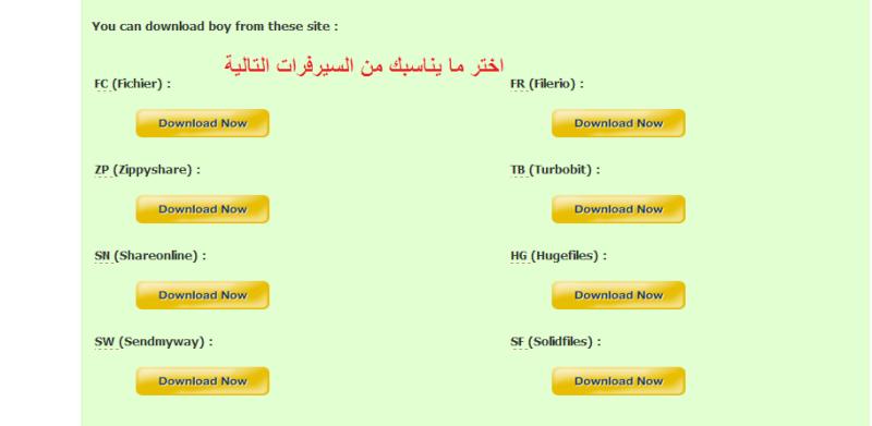 بالصور طريقة التحميل جميع المواقع 1410.png
