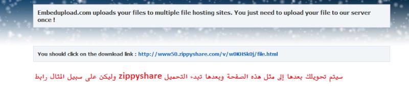بالصور طريقة التحميل جميع المواقع 1510.png
