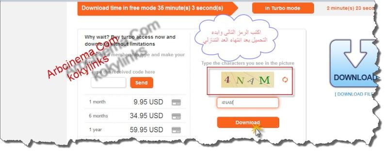 بالصور طريقة التحميل جميع المواقع 210.jpg