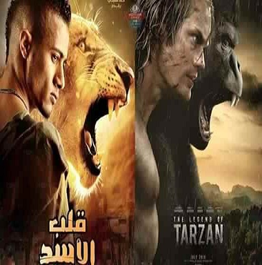 In gate in full download dragon free hindi hd movie tiger