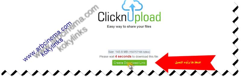 بالصور طريقة التحميل جميع المواقع 810.png