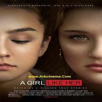فيلم A Girl Like Her 2015 مترجم دي في دي