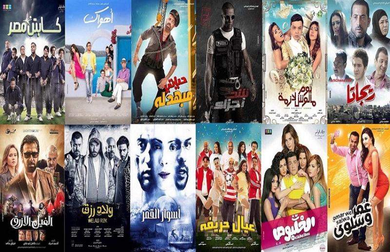 افضل افلام عربي 2015 افضل all10.jpg
