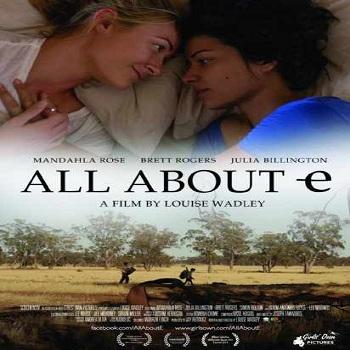 فيلم All About E 2015 مترجم دي في دي
