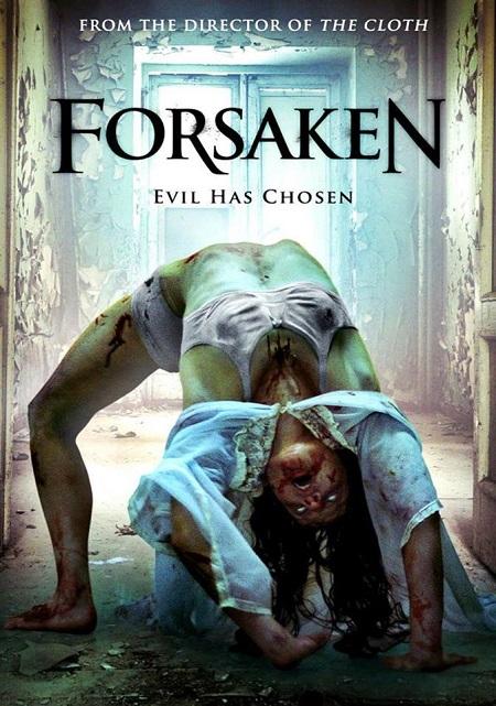 افضل افلام الرعب الاثارة فبراير forsak10.jpg