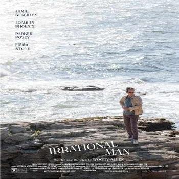 فيلم Irrational Man 2015 مترجم بلوراى