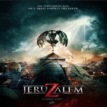 فيلم Jeruzalem 2015 مترجم بلوراى