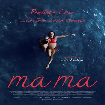 فيلم Ma ma 2015 مترجم دي فى دي