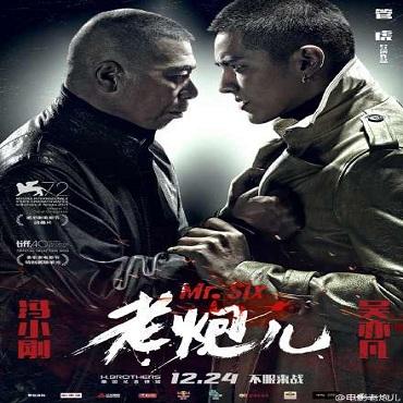 فيلم Mr. Six 2015 مترجم تى اس