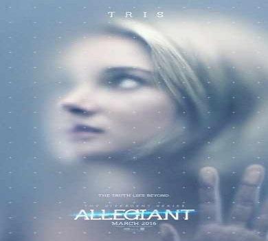 مترجم الاعلان الرسمى لـ  Allegiant - Part 1 بجودة1080p HD