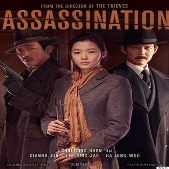 فيلم Assassination 2015 مترجم بلورى