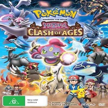 فيلم pokemon the movie Hoopa and the Clash of Ages 2015