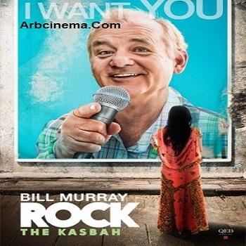 فيلم Rock the Kasbah 2015 مترجم دي في دي