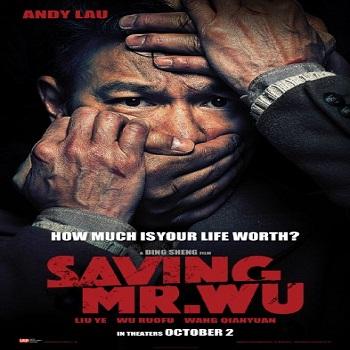 فيلم Saving Mr Wu 2015 مترجم دي فى دي