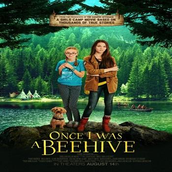 فيلم Once I Was a Beehive 2015 مترجم ديفيدى