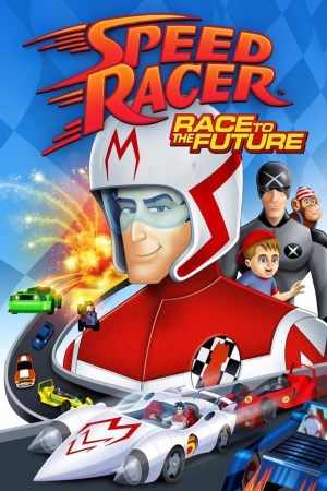 Speed Racer Race Future 2016 speed_10.jpg