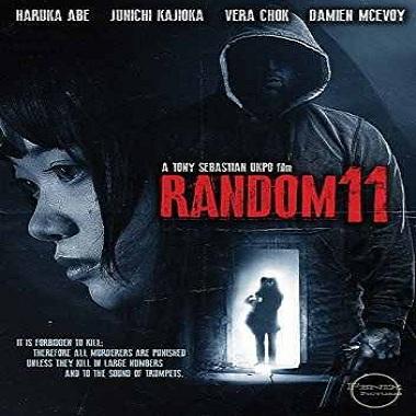 فيلم Random 11 2015 مترجم ديفيدى