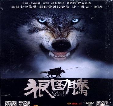فيلم Wolf Totem 2015 مترجم ي في دي