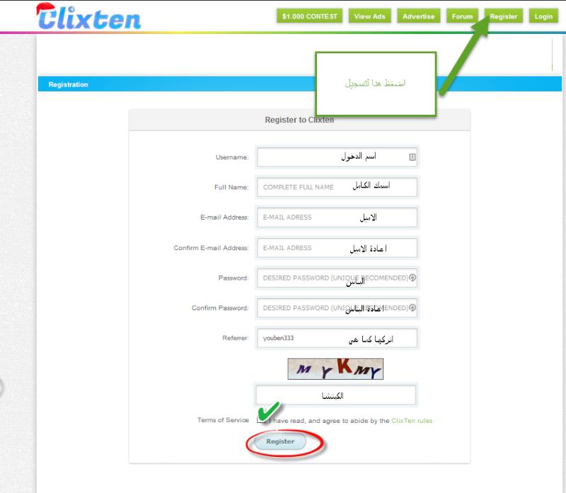 العملاقة clixten القادم بقوة ادنى 2015-115.png