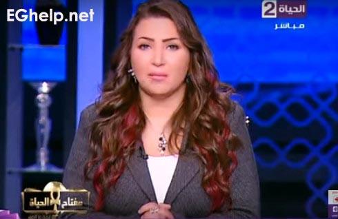 مذيعة قناة الحياة