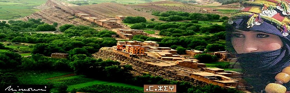 Tamazighte BIz