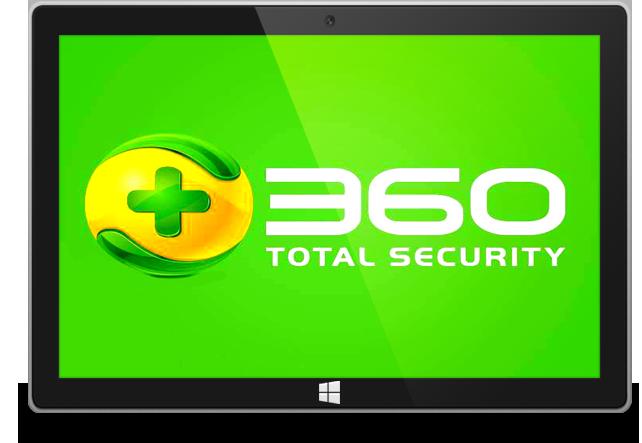 برنامج 360 total security مجانا   التفعيل مدى الحياة 2019
