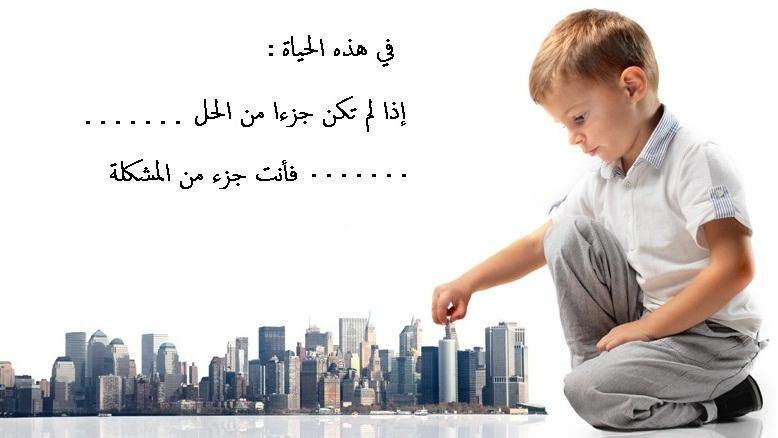 مـنـتـديـات الـعـلـم والـمـعـرفـة