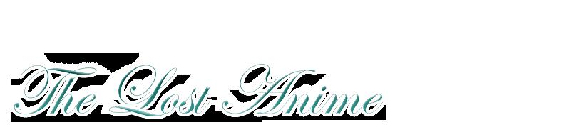 منتديات الأنمي الضائع || The Lost Anime