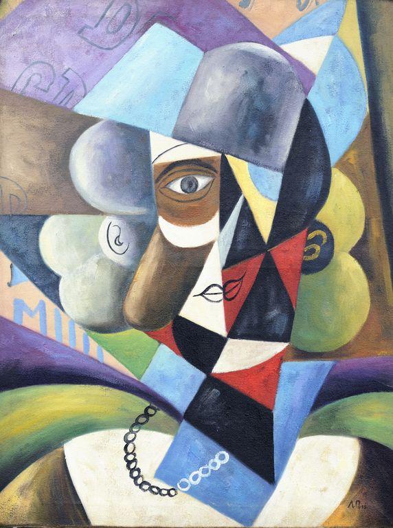 Image n°4 : portrait cubiste de l'artiste futuriste Popova qui servit de modèle pour concevoir l'humanoïde Gabriac.