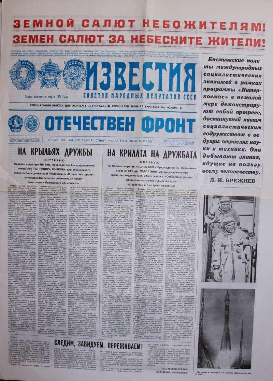 Vente de magazine, journaux, revue, abonnement presse
