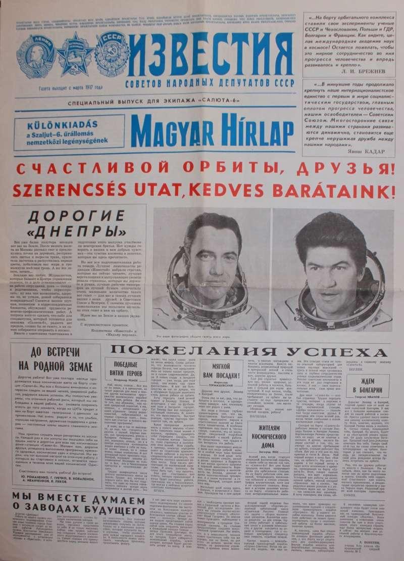 Journaux mariées russes quelles sont