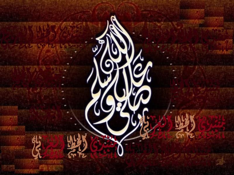 منتدي الخط العربي