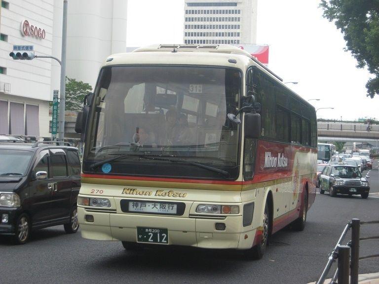 27010.jpg