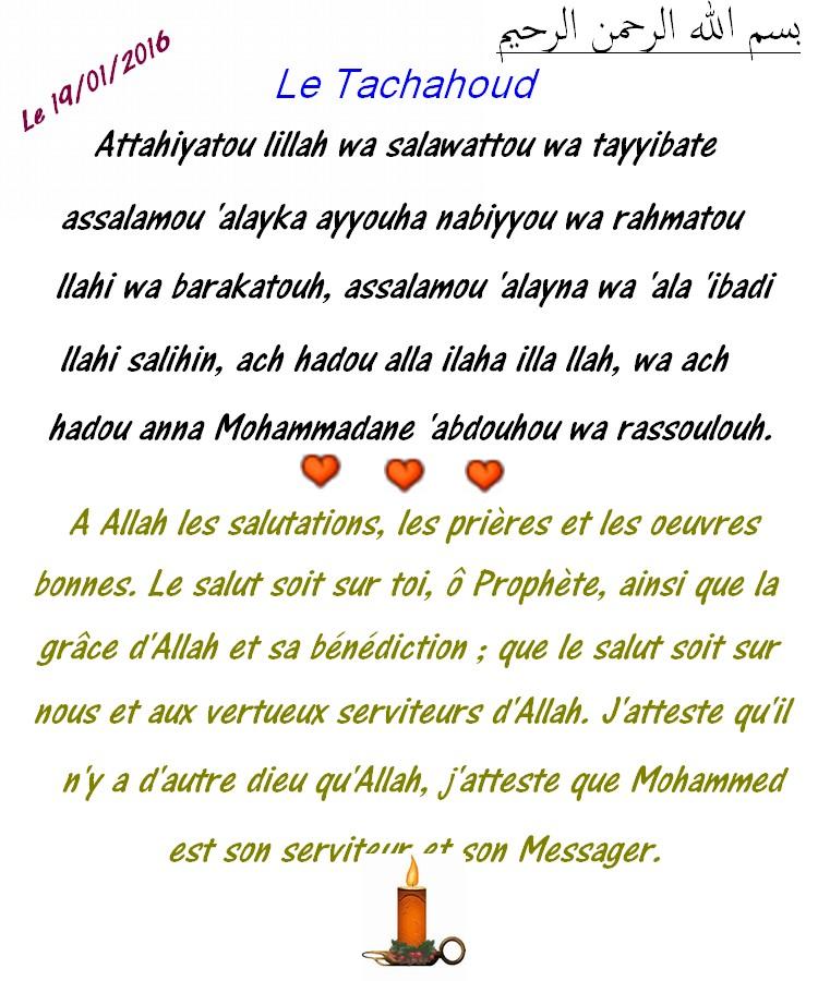 Très Tachahoud LX01