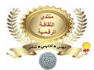المشرف العام : محمد يوسف حفناوي