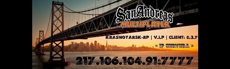 Krasnoyarsk-Rp   V.I.P   Client: 0.3.7