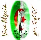 تاريخ الجزائر العريق