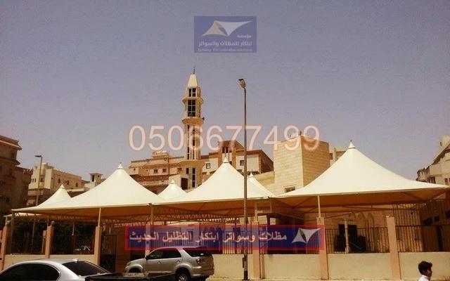 مظلات للمساجد