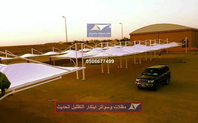 مشاريع مظلات مواقف السيارات