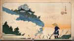 Les Arts Dans le Japon Médiéval