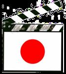 LE CINÉMA sur le Japon Médiéval