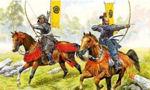 L'art Militaire dans le Japon Médiéval