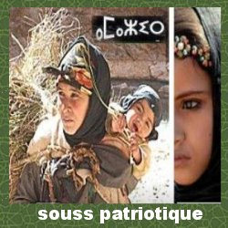 souss patriotique
