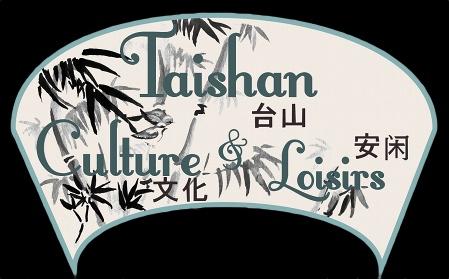 TaishanCultureLoisirs