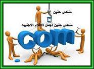 http://i68.servimg.com/u/f68/19/40/50/81/5511.jpg