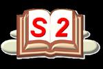 محاضرات ودروس السداسية الثانية قانون بالعربية