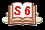 محاضرات ودروس السداسية السادسة قانون بالعربية