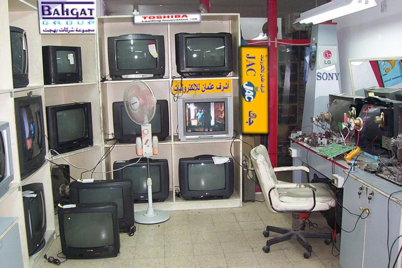 service manuals schematic lcd tv lg  u0635 u0641 u062d u0629 2 lg plasma tv 42pt350 manual lg plasma tv service manual
